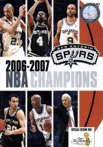サンアントニオ・スパーズ 2006-2007 NBA CHAMPIONS 特別版(通常)(DVD)