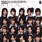 SET LIST~グレイテストソングス 2006-2007~(通常)(CDA)