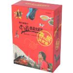関口知宏の中国鉄道大紀行 最長片道ルート36,000kmをゆく 春の旅 決定版4枚組BOX(通常)(DVD)