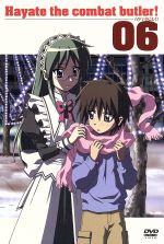 ハヤテのごとく! 06(通常)(DVD)