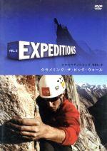 Expeditions Vol.2 クライミング・ザ・ビッグ・ウォール(通常)(DVD)