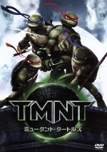 ミュータント・タートルズ -TMNT- 特別版(通常)(DVD)
