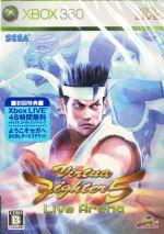 バーチャファイター 5 Live Arena(ゲーム)