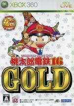 桃太郎電鉄16 GOLD(ゲーム)