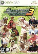 スマッシュコートテニス3(ゲーム)