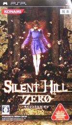 SILENT HILL ZERO(ゲーム)
