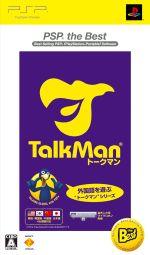 【同梱版】TALKMAN PSP the Best(声入力用マイクロホン付)(ゲーム)