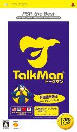 TALKMAN <ソフト単体版> PSP the Best(ゲーム)