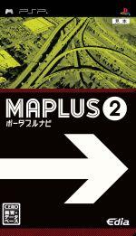 MAPLUS ポータブルナビ2(ゲーム)