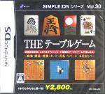 THE テーブルゲーム SIMPLE DSシリーズ Vol.30(ゲーム)