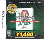 THE 麻雀 SIMPLE DSシリーズ Vol.1 廉価版(ゲーム)