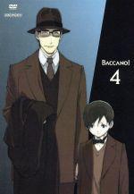 バッカーノ! 4(通常)(DVD)