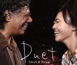 デュエット(初回限定盤)(DVD付)(通常)(CDA)