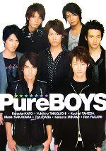 PureBOYS(単行本)