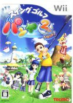 スイングゴルフ パンヤ 2ndショット!(ゲーム)