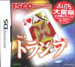 トランプ 1500 DS spirits Vol.6(ゲーム)