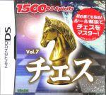 チェス 1500 DS spirits Vol.7(ゲーム)