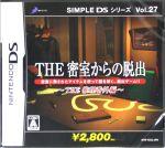 THE 密室からの脱出 ~THE 推理番外編~ SIMPLE DSシリーズ Vol.27(ゲーム)