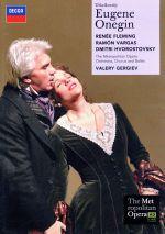 チャイコフスキー:歌劇「エフゲニー・オネーギン」(通常)(DVD)