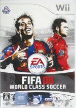 FIFA08 ワールドクラス サッカー(ゲーム)