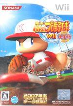 実況パワフルプロ野球Wii 決定版(ゲーム)
