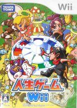 人生ゲーム Wii(ゲーム)