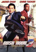 ラッシュアワー3 プレミアム・エディション(通常)(DVD)
