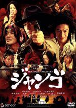 SUKIYAKI WESTERN ジャンゴ スタンダード・エディション(通常)(DVD)
