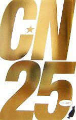 C・N25 C・NOVELS創刊25周年アンソロジー(C・NOVELS)(新書)