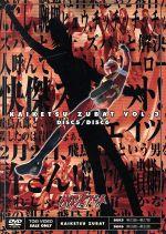 怪傑ズバット VOL.3(通常)(DVD)