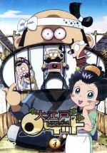 大江戸ロケット vol.4(通常)(DVD)