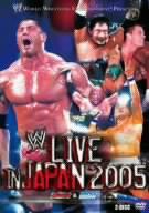 WWE ライヴ・イン・ジャパン2005 ロウ&スマックダウン(通常)(DVD)