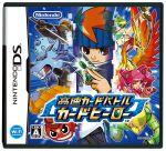 高速カードバトル カードヒーロー(ゲーム)