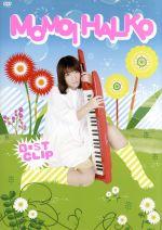桃井はるこ BEST CLIP(通常)(DVD)