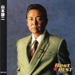 Best★BEST 山本譲二(CDA)