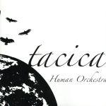 Human Orchestra(通常)(CDA)