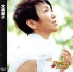 Best★BEST 大橋純子(CDA)
