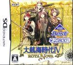 大航海時代Ⅳ ROTA NOVA KOEI The Best(ゲーム)