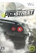 ニード・フォー・スピード プロストリート(ゲーム)