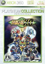 スーパーロボット大戦XO プラチナコレクション(ゲーム)