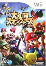 大乱闘スマッシュブラザーズ X(ゲーム)