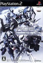 アナザーセンチュリーズエピソード2 Special Vocal Version(ゲーム)