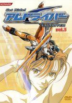 Get Ride!アムドライバー vol.3(通常)(DVD)