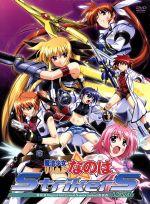 魔法少女リリカルなのは StrikerS Vol.8(通常)(DVD)