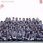 桜の花びらたち2008(通常)(CDS)