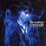 Breakin'through(通常)(CDS)