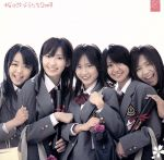 桜の花びらたち2008(初回生産限定盤Type B)(通常)(CDS)