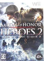 メダル オブ オナー ヒーローズ 2(ゲーム)