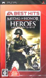 メダル オブ オナー ヒーローズ EA BEST HITS(ゲーム)