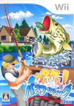 ウチ釣りッ!バスフィッシング(ゲーム)